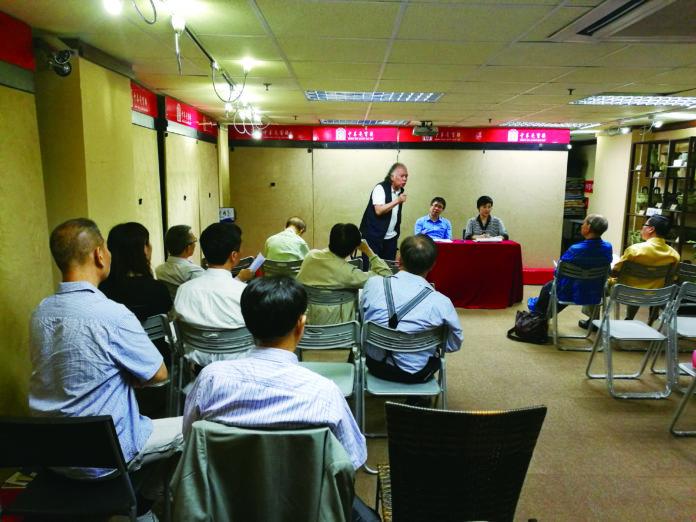 主講嘉賓蘇國麟(站立者) 香港孟子學院執行院長
