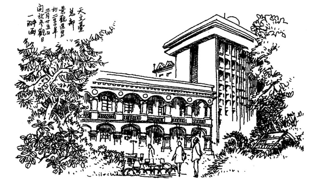 香港天文台總部